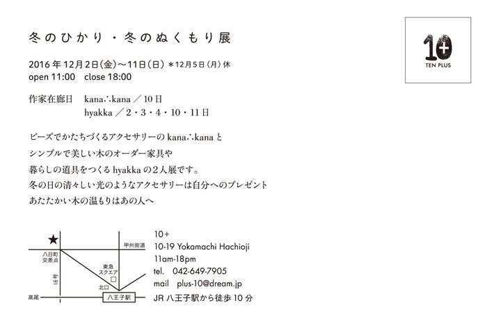 10plus_2